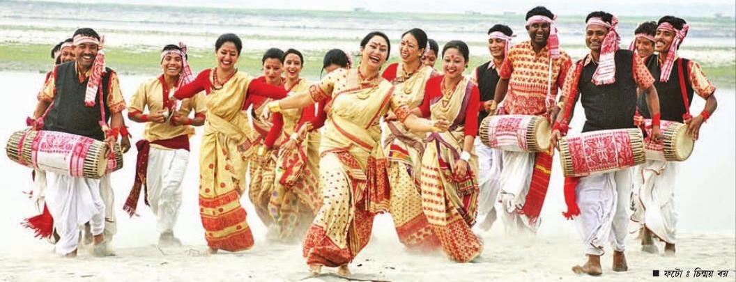 Bihu Dance of Assam Essay