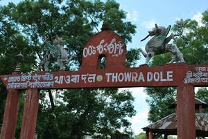 Gate of the Thowrah Dole